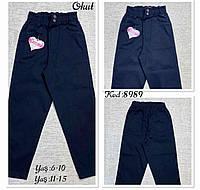 Детские школьные брюки для девочки прямые однотонные пояс под резинку размер 6-10 лет, темно-синего цвета