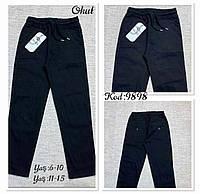 Подростковые школьные брюки для девочки прямые на флисе пояс под резинку размер 11-14 лет, черного цвета