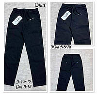 Детские школьные брюки для девочки прямые на флисе пояс под резинку размер 6-10 лет, черного цвета