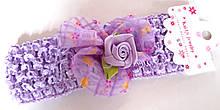 Пов'язка на голову дитяча Fashion з квіткою 4,5 см, бузкова