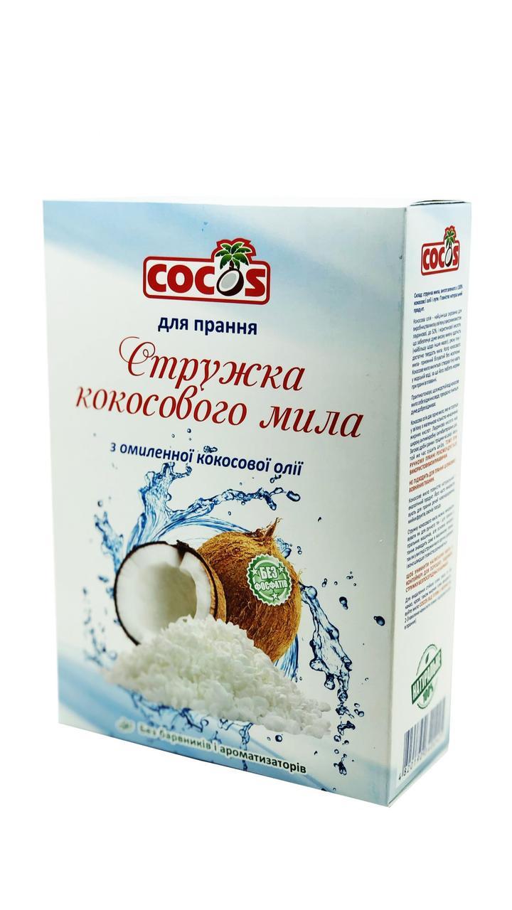 Стружка з кокосового мила Cocos 450 г