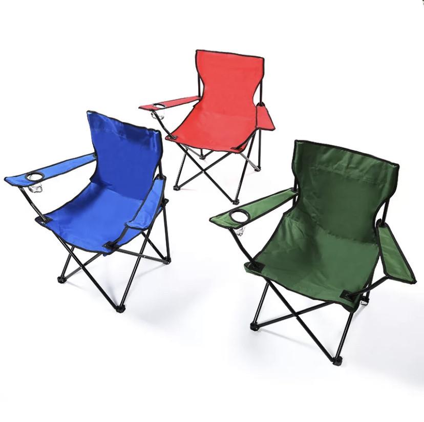 Стілець складаний туристичний крісло доладне з підсклянником