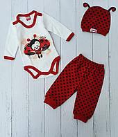 Боди со штанишками для новорожденных 3-6-9. Опт