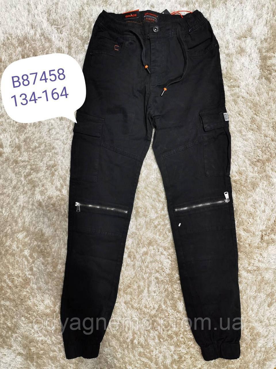 Котоновые брюки  для мальчиков Grace , Артикул B87458 ,134-164 рр.
