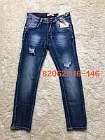 Джинсові брюки для хлопчиків Seagull, Артикул: CSQ82062, 116-146 рр.