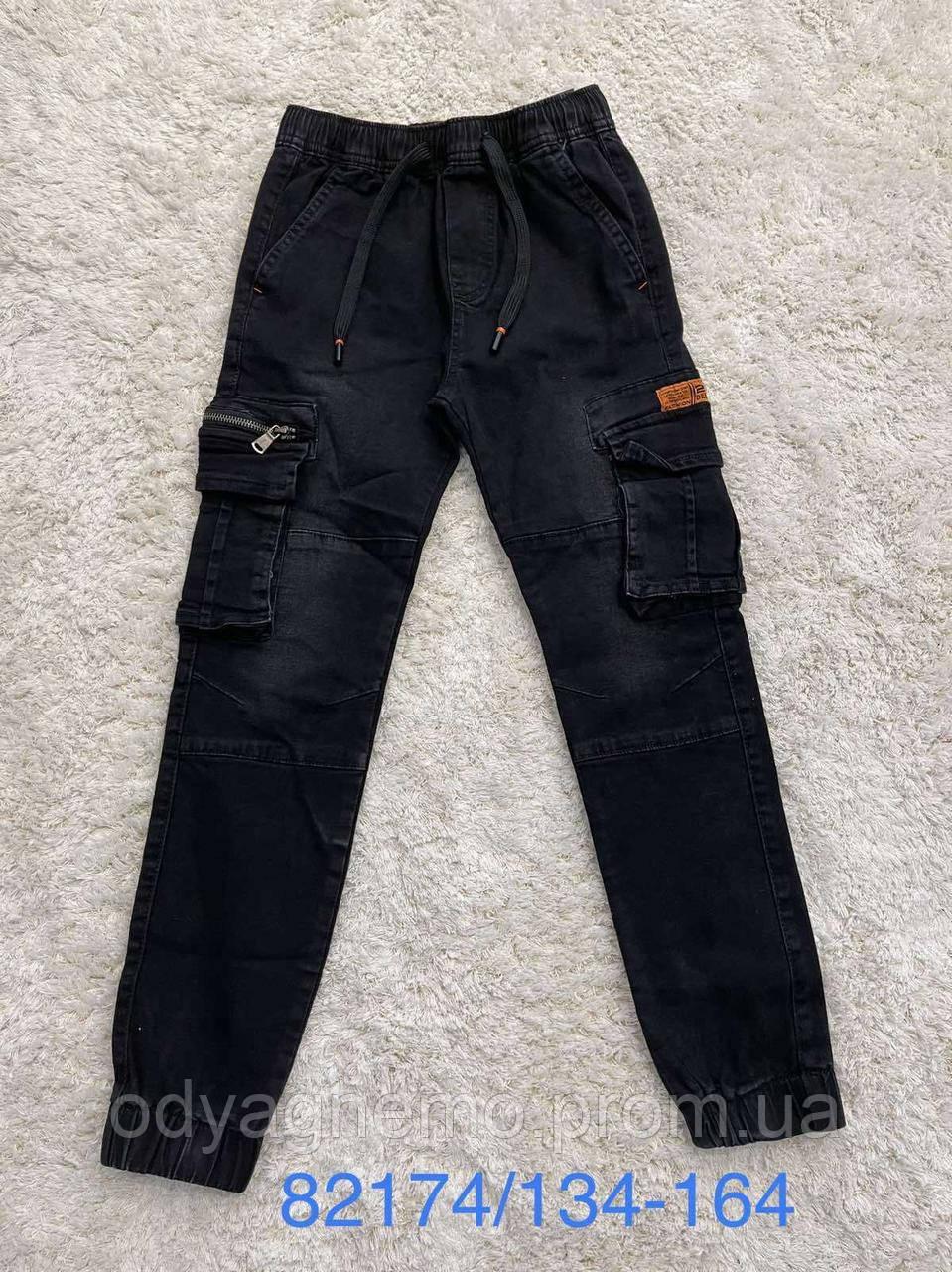 Джинсові брюки для хлопчиків Seagull, Артикул: CSQ82174, 134-164 рр.