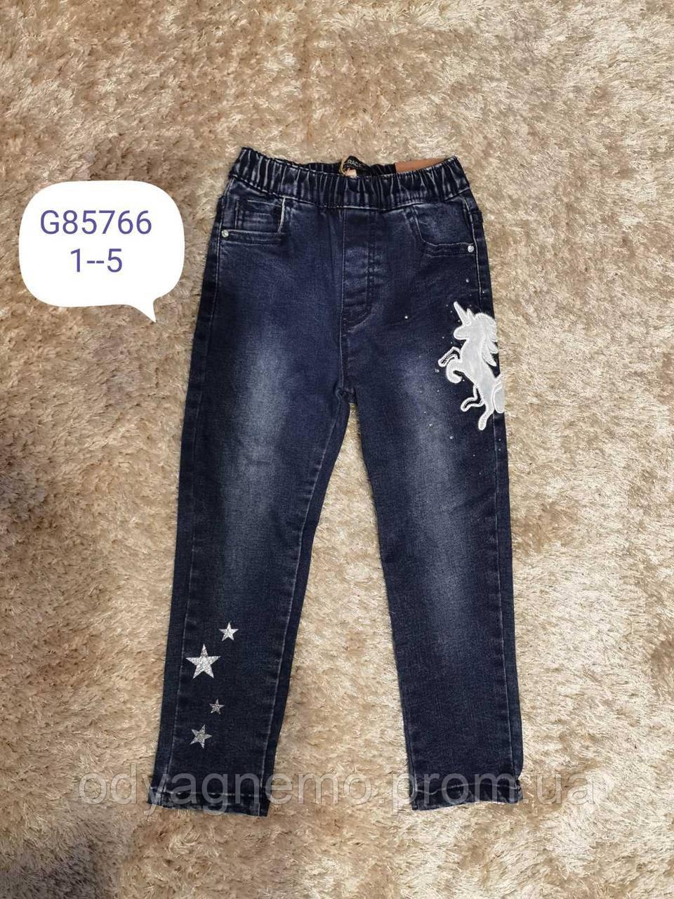 Джинсові брюки для дівчаток F&D Артикул: G85766, 1-5 років.