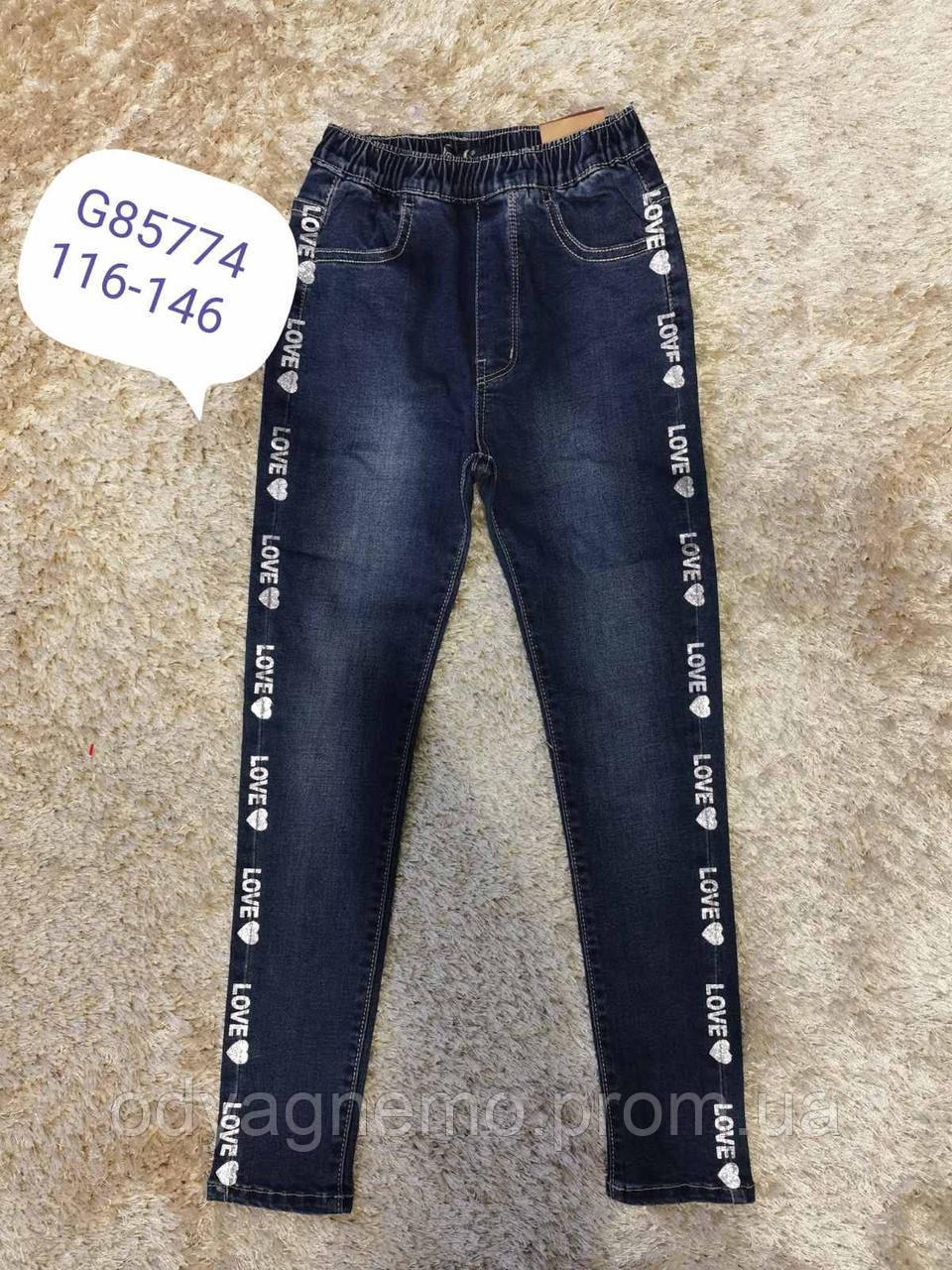 Джинсовые брюки для девочек Grace,  Артикул: G85744, 116-146 рр.