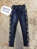 Джинсові брюки для дівчаток Grace Артикул: G85744, 116-146 рр., фото 1