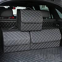 Органайзер для автомобиля саквояж для багажника авто. 30 x 30 x 30 см.