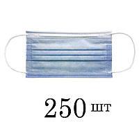 """Медицинские маски голубые 3х слойные одноразовые с мельтблауном, маски защитные с зажимом от вирусов """"250 ШТ"""""""