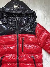 Куртки зимние на мальчика оптом, Nature, 10-16 рр, фото 2