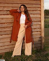 Пальто кашемир без подклада и застежек, размеры: 48-50, 52-54, 56-58, 60-62, фото 3