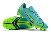 Футбольные бутсы Nike Mercurial Vapor XIV FG 8 спортивная обувь для футбола найк меркуриал бирюзовый