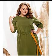 / Розмір 50-52,54-56,58-60,62-64,66-68 / елегантне Жіноче мінімалістичне плаття міді / 2304-Хакі, фото 2