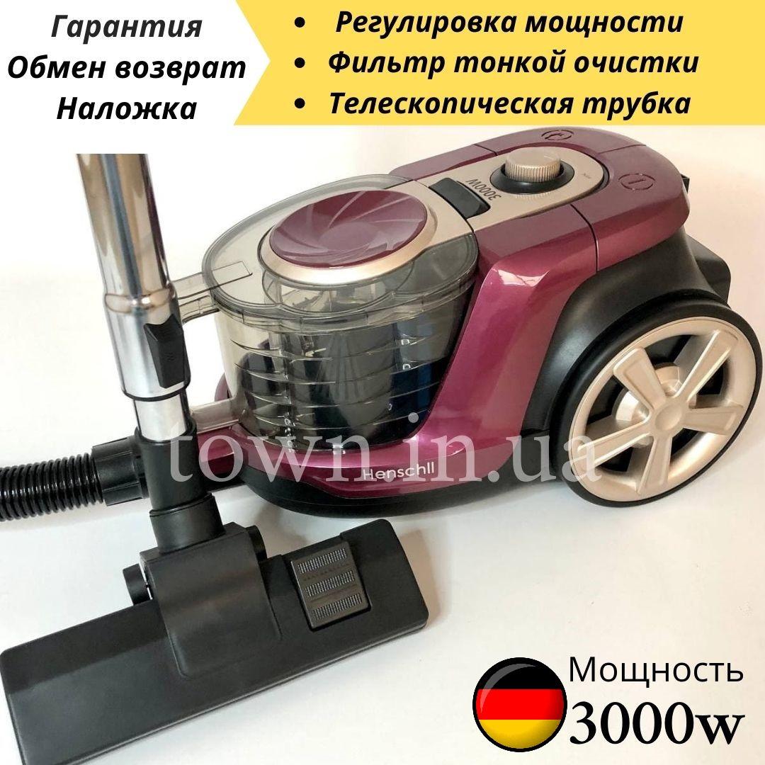 Колбовый пилосос без мішка Henschll XN19-88 (4 л) 3000Вт Циклоный,побутової,для дому,безмішковий потужний