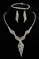 Красивый набор из кристаллов от Студии  www.LadyStyle.Biz