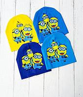 Шапки для мальчиков 1-2-3 года, Опт. Украина