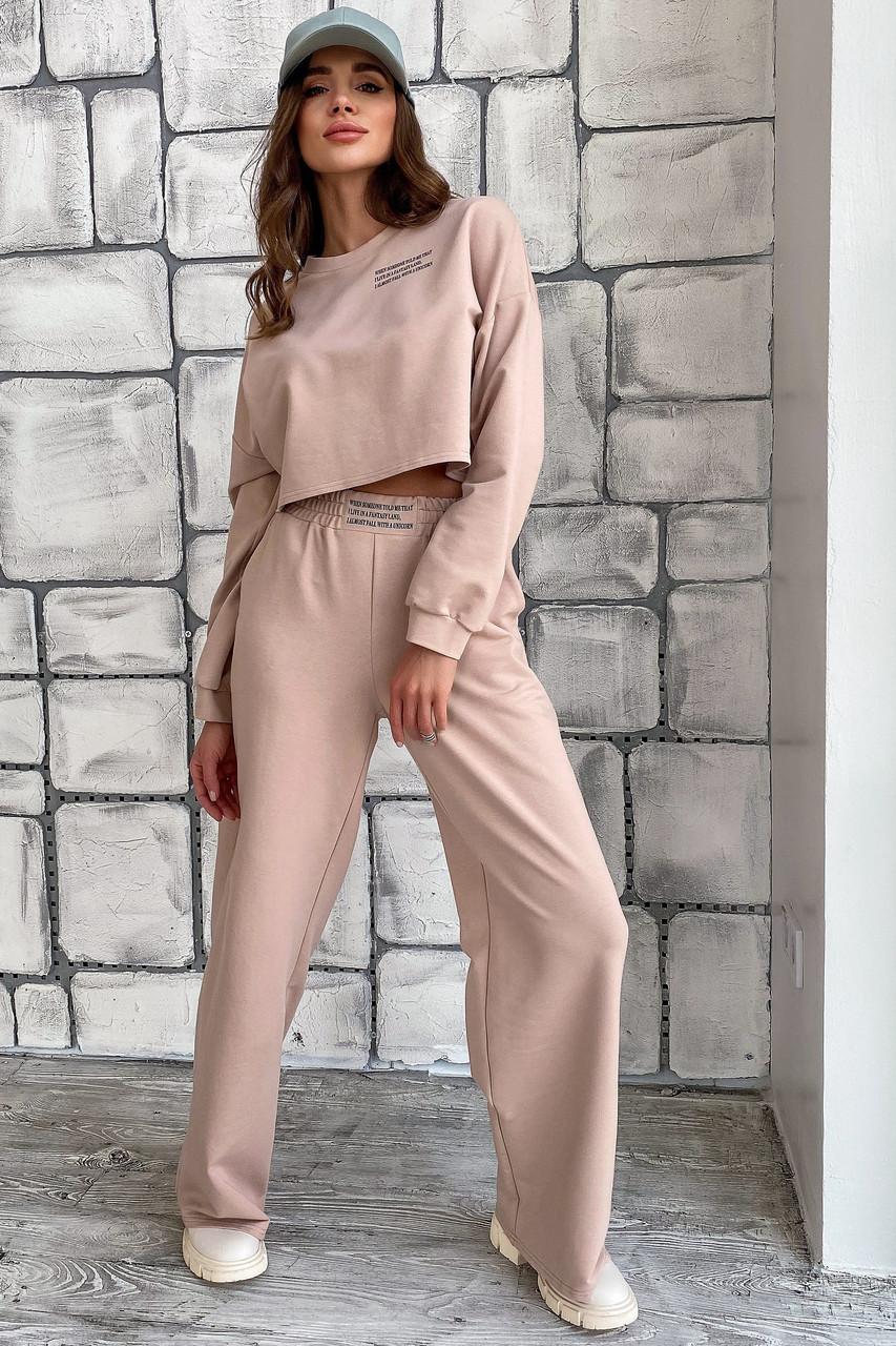 Стильний прогулянковий трикотажний костюм з брюками