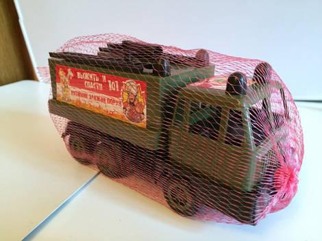 Карго мини пожарка военная