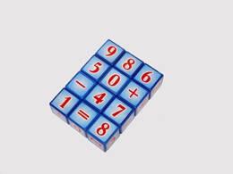Кубики Арифметика большые