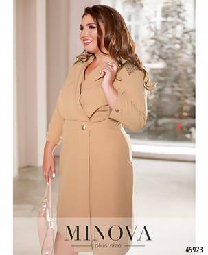 Елегантні сукні-міді приталеного силуету на запах Великий розмір від 50 до 60, фото 2