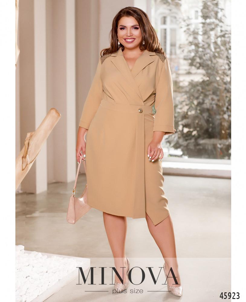 Елегантні сукні-міді приталеного силуету на запах Великий розмір від 50 до 60