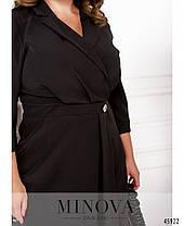 Элегантное платье-миди приталенного силуэта на запах Большой размер от 50 до 60, фото 2