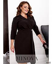 Элегантное платье-миди приталенного силуэта на запах Большой размер от 50 до 60, фото 3