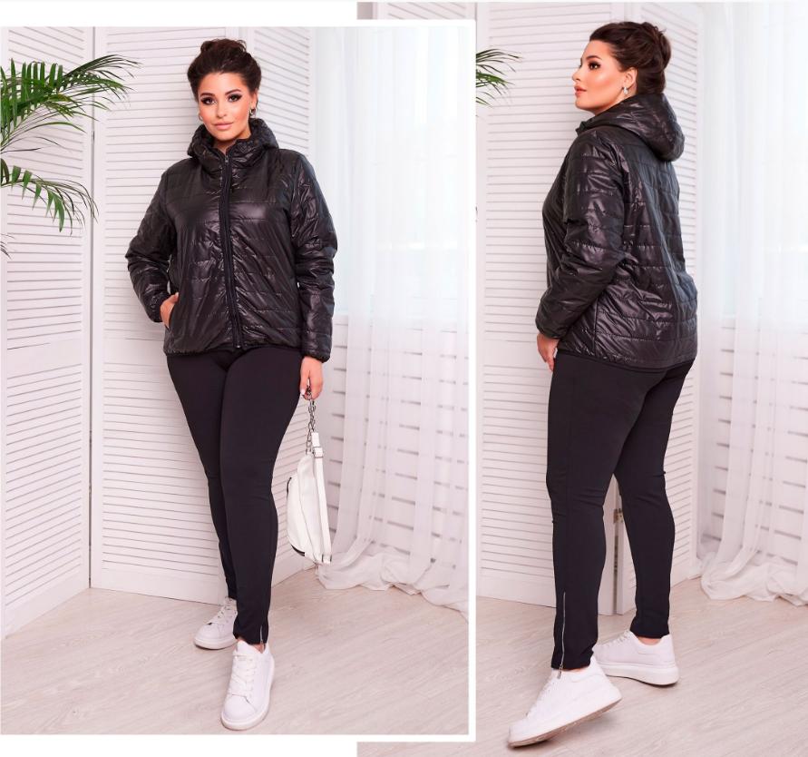 Короткая демисезонная куртка, размеры: 46-48, 50-52, 54-56, 58-60, 62-64, 66