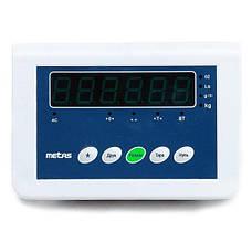 Весы платформенные Metas МП-1000-4 B19 (1200х1200 мм), фото 3