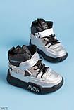 Ботинки демисезонные для девочки W.Niko 21-26 размер, фото 3