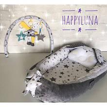 Кокон-гнездышко для новорожденных с держателем для игрушек и ортопедической подушкой  Плюшевая мечта
