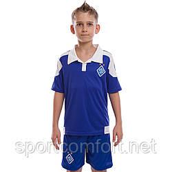Форма футбольная детская  ДИНАМО КИЕВ гостевая 2017 CO-3900-DN-B (PL, р-р XS-XL, рост 116-165см,