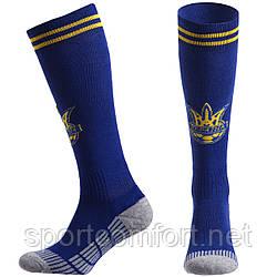 Гетры футбольные с символикой сборной Украины SPOINT UKRAINE ETM1721 (терилен, размер 27-34, синий-желтый)