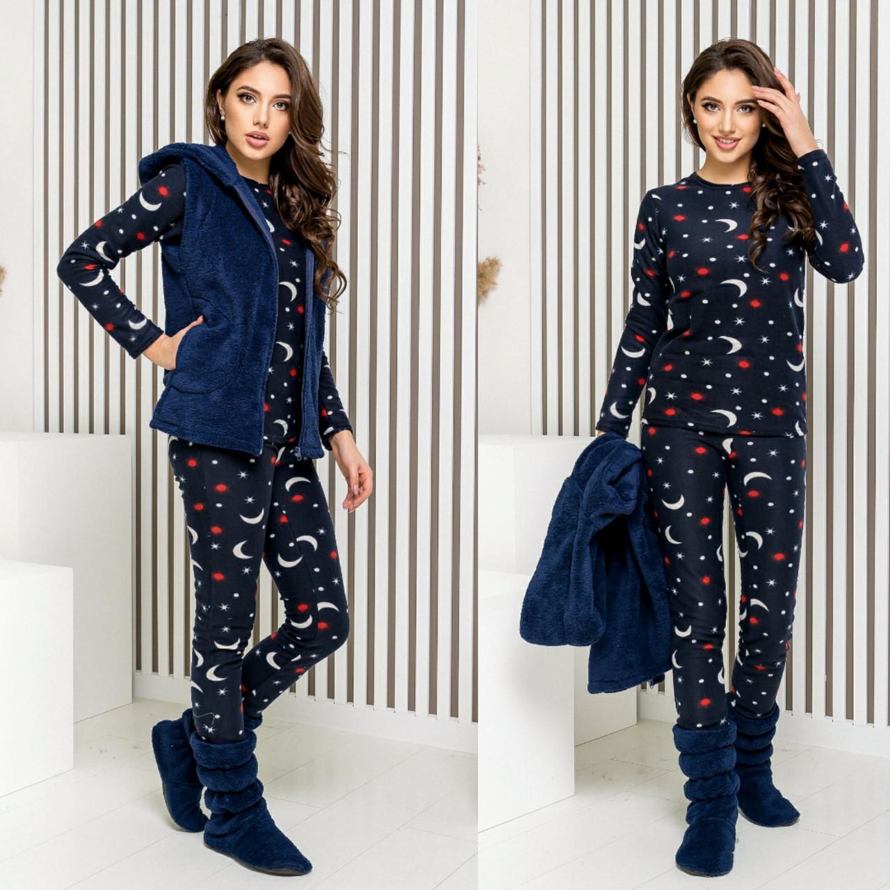 Домашний  женский уютный набор из пижамки плюс жилет плюс сапожки 42-48р.