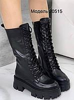 Высокие черные женские ботинки берцы со шнурками кожаные на тракторной подошве Италия Украина.
