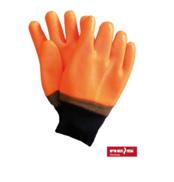 Защитные перчатки RFREEZER-S [P]