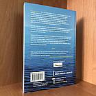 Книга Стратегия голубого океана. Как найти или создать рынок, свободный от других игроков - В.Чан Ким Р.Моборн, фото 2