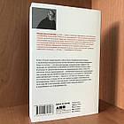 Книга Потік. Психологія оптимального переживання - майка чіксентміхайі, фото 2