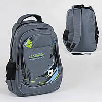 Рюкзак школьный С 36237, 3 отделения, 2 кармана, мягкая спинка