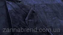 Двухстороння ткань велюр (плюш) темно-синий цвет