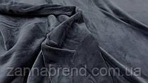 Двухстороння ткань велюр (плюш) темно-серый цвет с голубым оттенком