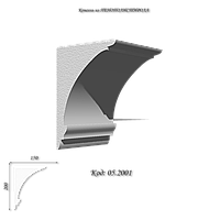 05.2001 Консоль из пенополистирола (с армирующим покрытием)