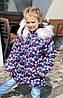 """Курточка зимова для дівчинки """"СНІЖИНКА"""" 98, 104, 110, фото 2"""