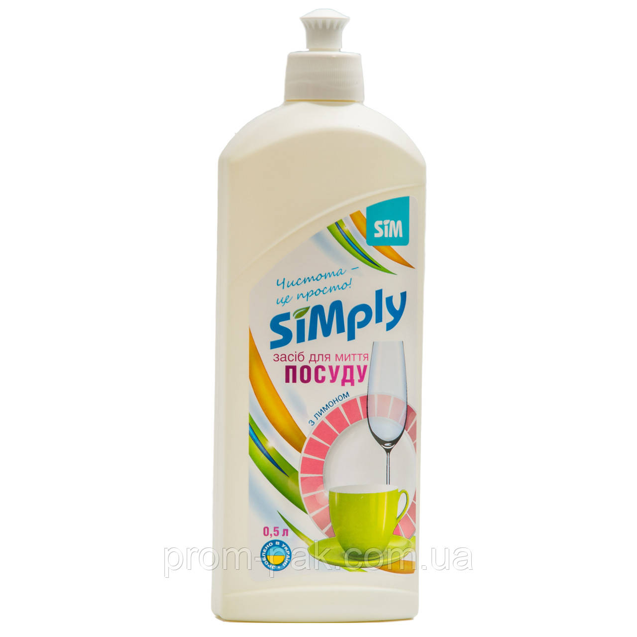 Средство для мытья посуды Симпли 0,5 л