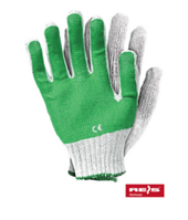 Защитные перчатки RR [Z]