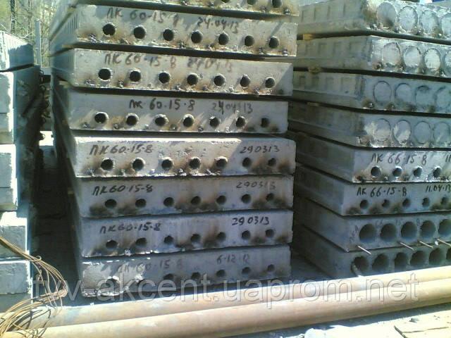 Плиты перекрытия ПК 40.12-8та
