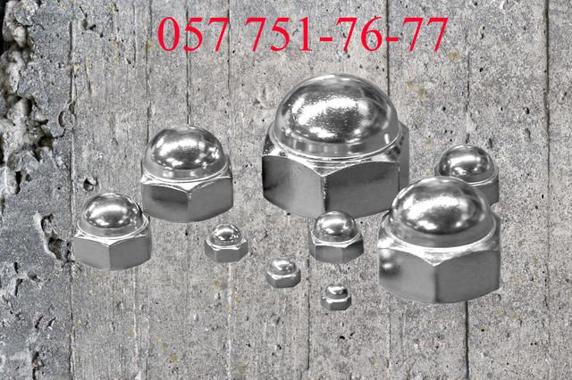 Гайка колпачковая М36 DIN 1587, ГОСТ 11860-85 из нержавейки | Фотографии принадлежат предприятию Крепсила