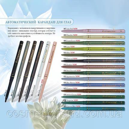 Карандаш для глаз механический водостойкий Lilac Veil #407 El Corazon Waterproof eyeliner pencil, фото 2